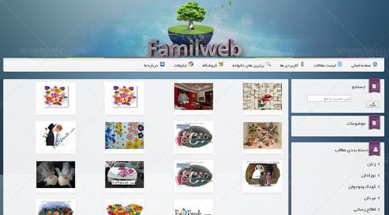 طراحی سایت تفریحی و سرگرمی