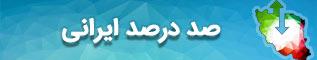 طراحی سایت ایران